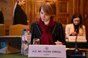 Морское дело: Россия хочет сделать закрытыми слушания в Гааге - Зеркаль
