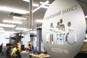Фонд соцстрахования созывает внеочередное заседание для возобновления выплат