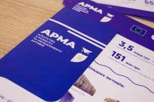 АРМА заявляє про виправлення більшості недоліків, виявлених Рахунковою палатою