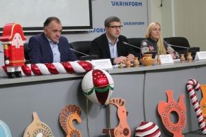Презентация программы культурно-художественного проекта «Новый год–2020» на Софийской и Контрактовой площадях»