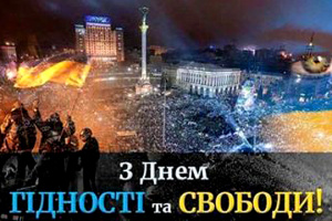 Єдина країна - Україна і Світ / випуск 1445/