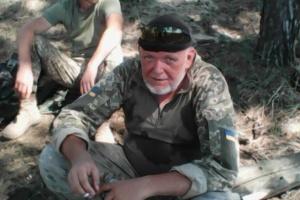 """Избиение ветерана АТО """"Хана"""" переквалифицировали на умышленное убийство"""