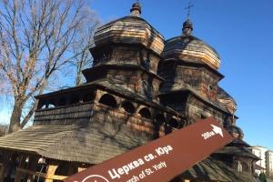 В Дрогобыче появятся новые туристические указатели