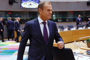 Tusk says EU concerned about political persecution of opposition in Ukraine