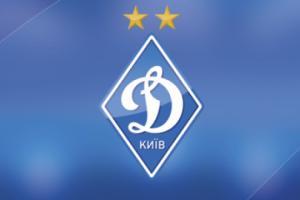 """""""Динамо"""" сделало заявление относительно наказания клуба КДК УАФ"""
