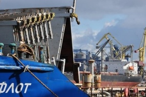 Разоблачили преступную схему продажи имущества Государственной судоходной компании