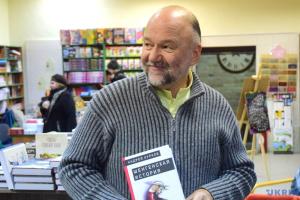 Андрей Курков, украинский писатель