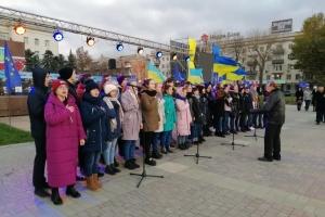 У Херсоні на День Гідності та Свободи провели два мітинги