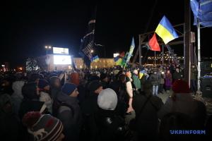 На мітингу в Харкові нагадали, що Євромайдан тут почався раніше, ніж у Києві