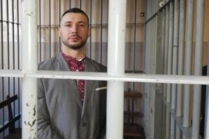Справа Марківа: Україна подала апеляцію на вирок італійського суду