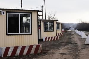 ООН отправила более 157 тонн гуманитарной помощи на оккупированный Донбасс