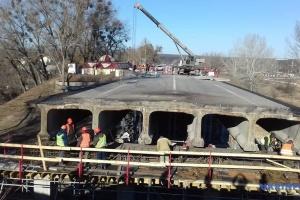 Стало известно, когда откроют мост под Харьковом, обрушившийся летом