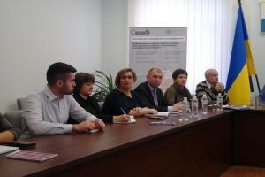 В Мариуполе презентовали проект создания мобильных ЦПАУ