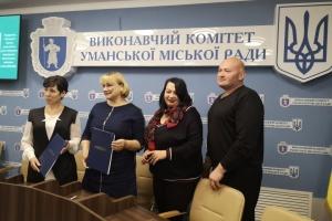 Чотири вінницьких ОТГ співпрацюватимуть з громадами Черкащини