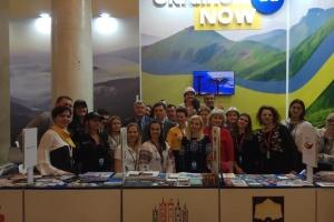 Украина презентует свой туристический потенциал на выставке в Варшаве