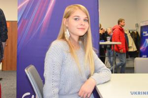 Участница Детского Евровидения от Украины призывает за нее голосовать