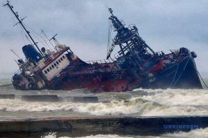 Аварія танкера Delfi: голландські інспектори проведуть експертизу в Одесі