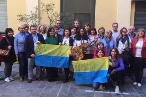 В італійській Мортарі відбудеться благодійний концерт на допомогу пораненим українським воїнам