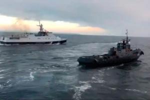 """ЕС решительно осуждает агрессию России и призывает """"разблокировать"""" Азовское море"""