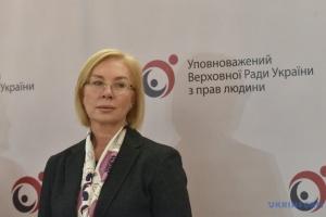 У російських в'язницях утримують близько двох тисяч українців - Денісова