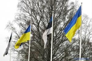 Украина и Эстония подписали соглашение о финансовом сотрудничестве