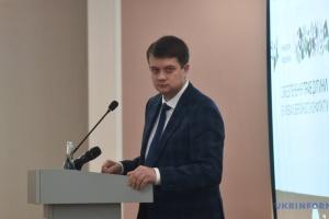 Разумкова прогнозирует, что в Раде скоро выработают план законотворческой деятельности