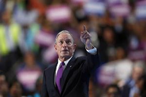 Блумберг примет участие в дебатах претендентов на пост президента США