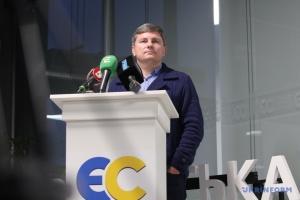 Боротьба з коронавірусом: «ЄС» підготувала план з чотирьох кроків