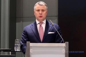 Голова наглядової ради Нафтогазу ініціює відсторонення Вітренка і розірвання його контракту