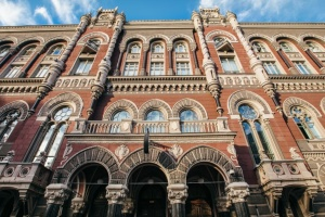 Ukrainian banks open 89% of their branches - NBU