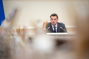 Украина будет проверять всех приезжающих из стран, где зафиксировали коронавирус — Гончарук
