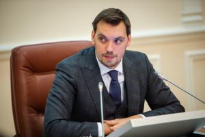 Уряд планує стягнути з ексвласників ПриватБанку кошти, витрачені на націоналізацію