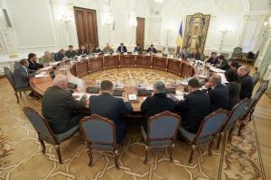 Zelensky convoca una reunión a puerta cerrada del CSND antes de la Cumbre Normandía