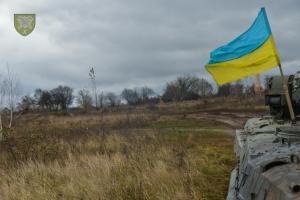 Окупанти накрили мінометним вогнем позиції ЗСУ під Широкиним