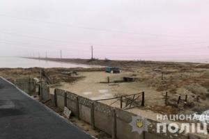 Заводу Фірташа в Криму перекрили доступ до українських надр