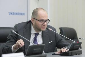 Развитие туризма станет одним из приоритетов для МКМС - Бородянский