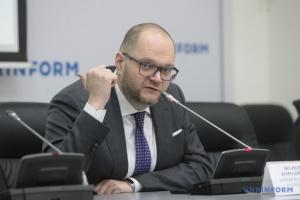 Бородянський: Український культурний фонд має залишатися поза політичними суперечками