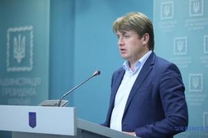 """""""Слуги народа"""" в понедельник встретятся с потенциальным вице-премьером по вопросам ОПК — Герус"""
