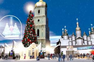 Як Київ готується зустрічати 2020-й Новий рік