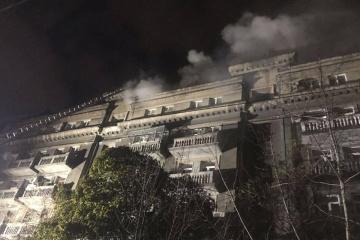 W centrum Kijowa płonął budynek mieszkalny: ratownicy ewakuowali 40 osób