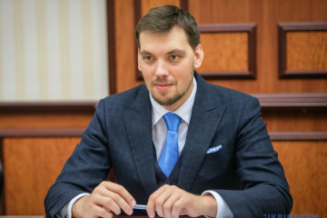 Olexiy Hontcharouk : L'Ukraine recevra la tranche du FMI dans les mois qui arrivent