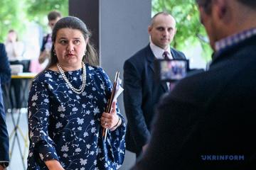 США вітають призначення Маркарової послом України