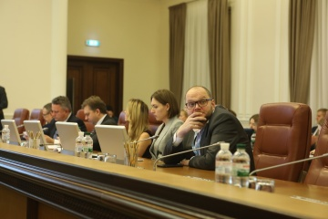 Government budgets about UAH 2.6 bln for information policy