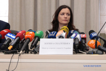Government provides UAH 72 bln for program of medical guarantees – Health Ministry
