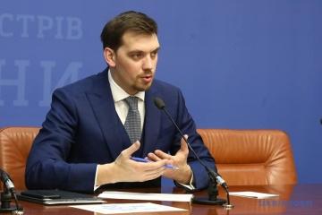 Le Premier ministre se rend à Zaporijjia pour une visite de travail