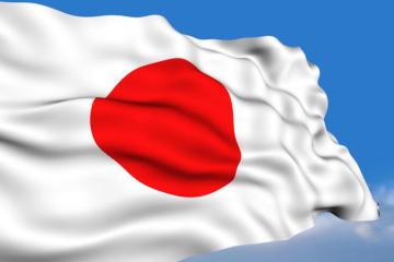 Japan provides medical equipment worth UAH 112 mln to Ukraine