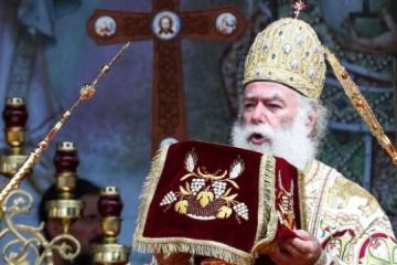 Patriarchate of Alexandria recognizes autocephaly of Ukrainian Orthodox Church