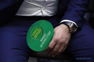 """""""Diener des Volkes"""": Parteitag findet am 31. August statt"""