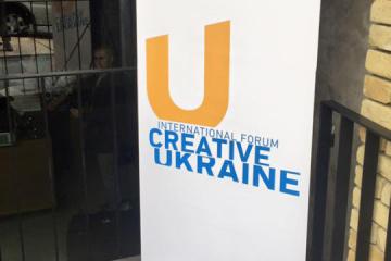 Le 3e forum international « Ukraine créative » aura lieu à Kyiv les 14 et 15 novembre