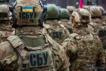 Arms cache found in Donbas - SBU